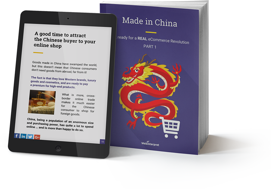 eCommerce in China