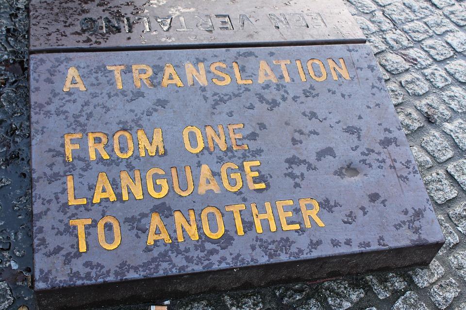 outdated-translation-vs-ecommerce-translation